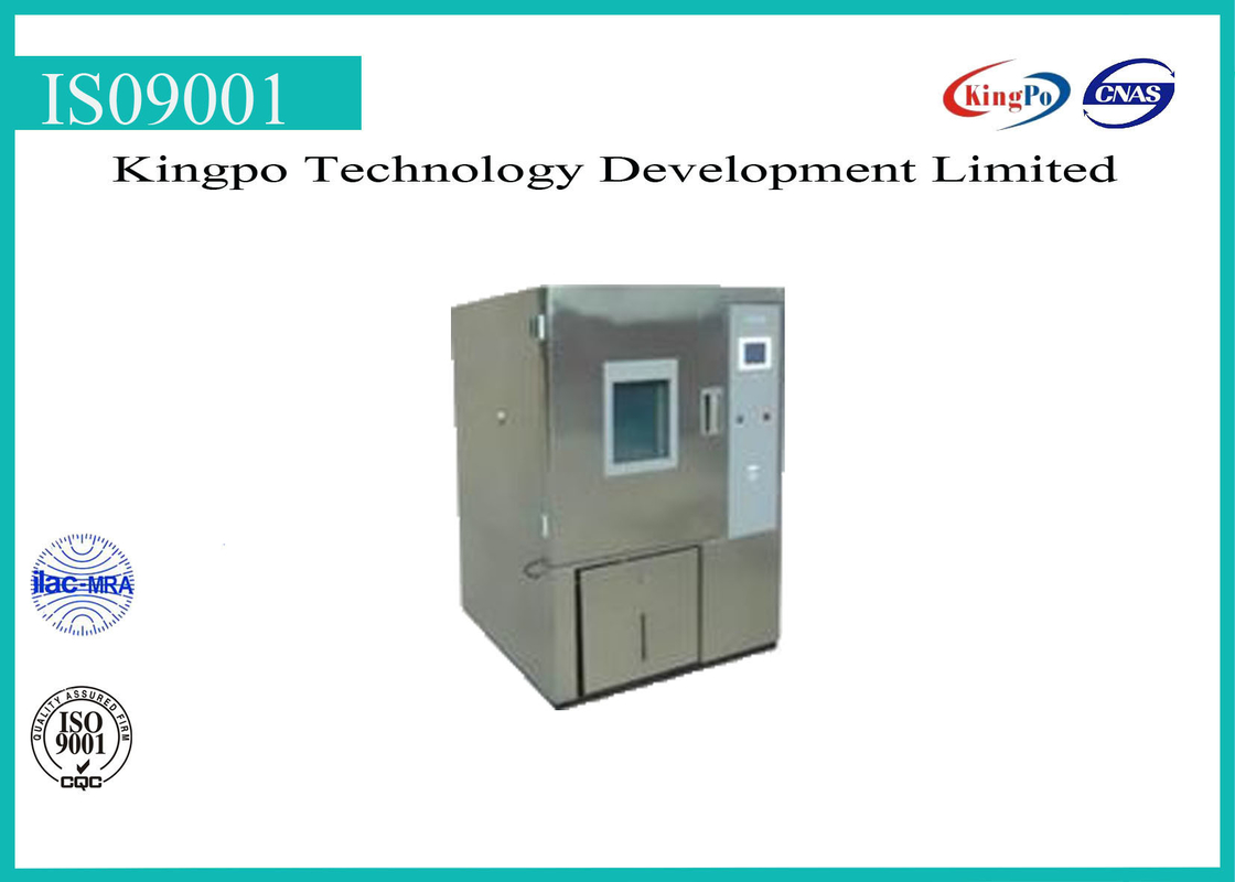 Ozone Test Chamber / Ozone Resistance Test For Rubber KP-CY-150 / KP-CY-500